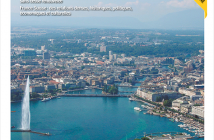 Geneva | A city at the crossroads of Europe